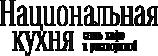 клиенты юридической компании Пермь